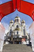 Church On Blood In Honor Of All Saints Resplendent In The Russian Land. Yekaterinburg.