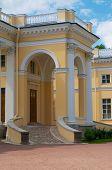 Alexander's Palace Entrance