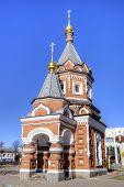 Chapel of St. Alexander Nevsky. Yaroslavl, Russia