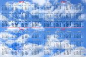Calendar For 2014 - 2017 Years On The Background Of Blue Sky