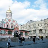 Moscow Kazan Cathedral On Red Square 2011