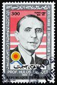 Postage Stamp Tunisia 1986 Professor Hulusi Behcet