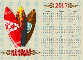 American Aloha vector calendar 2015 with surf boards, starting from Sundays