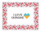 Ornamental frame national Ukrainian