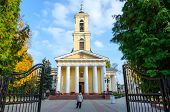 Gomel, Belarus. Cathedral Of Peter And Paul