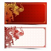pic of dragon  - Chinese traditional template with chinese dragon on red Background - JPG