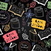 Vector chalkboard school seamless pattern.