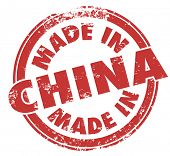 Made in China words in a round red stamp showing national pride for goods, products and services fro