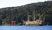 Natural view of Lake ashi at Hakone city , Japan