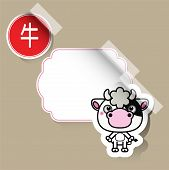 picture of oxen  - Chinese Zodiac Sign Ox sticker with place for your text - JPG