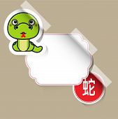Chinese Zodiac Sign snake sticker