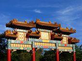 Gateway To China