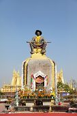 King of Vientiane