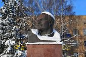 stock photo of communist symbol  - Bronze head statue of Vladimir Ilych Lenin in Khimki - JPG