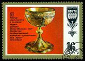 Vintage  Postage Stamp. Chalice By Ivan Fomin,  Zagorsk.