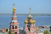 Russian Church On Volga River