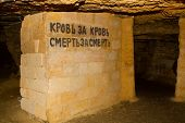 image of catacombs  - Old Catacombs Odessa Ukraine  - JPG