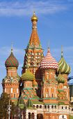 Moscow, Cathedral Of St. Basil's