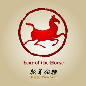 Happy Chinese New Year Vector Card Design - Year of the horse 20