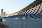 Free Form Roof Of Yoyogi National Gymnasium