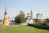 Historische Stadt Kolomna