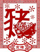 Pig Chinese Zodiac Sign In Paper Cutting Style