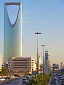 pic of riyadh  - Kingdom tower in the Riyadh city - JPG
