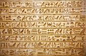 image of hieroglyphs  - old egypt hieroglyphs carved on the stone - JPG
