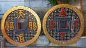 Giant stone coins (symbol of wealth in chinese temple), Repulse bay, Hong Kong, China