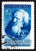 Postage Stamp Russia 1951 Dmitri Ivanovich Mendeleev, Chemist And Inventor
