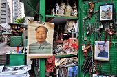 Chairman Mao portrait at Cat Street antiques market, Hong Kong