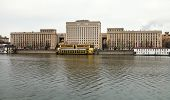 View Of Frunze (frunzenskaya) Embankment In Moscow