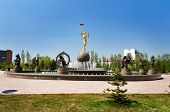 Fountain Near The Circus In Astana