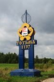 Roadside Stele Of Russian Town Totma