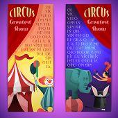 Circus banner vertical