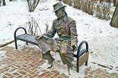 Nizhny Novgorod. Sculpture Reader