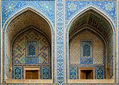 stock photo of samarqand  - Ulugh Beg Madrassah in Registan Ensemble - JPG