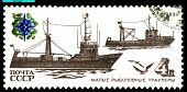 Vintage  Postage Stamp. Small Fishing Trawlers.