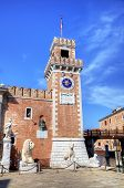 stock photo of arsenal  - Venice Arsenal and Naval Museum - JPG