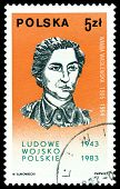 Vintage Postage Stamp. Wanda Wasilewska.