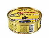 Canned Cod Liver In Own Oil 230 Grams