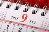 Macro Chinese Calendar 2015 - September with Chinese number word