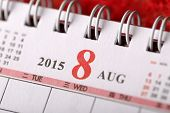 Macro Chinese Calendar 2015 - August with Chinese number word
