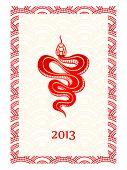 Japanese Nengajo New Year card with snake, Zodiac symbol 2013