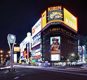 SAPPORO - OCTOBER 21: Susukino district October 21, 2012 in Sapporo, JP. Susukino is one of the thre