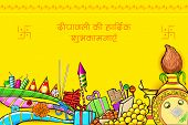 picture of kalash  - illustration of Happy Diwali wishes doodle with different object - JPG