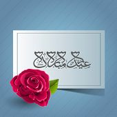 Tag, sticker or label design with arabic islamic calligraphy of text Eid Mubarak and rose on blue ba