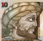 TUNISIA - CIRCA 2005: Ibn Khaldun (1332-1406) on 10 Dinars 2005 Banknote from Tunisia.Tunisian Musli