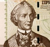 TRANSNISTRIA - CIRCA 2007: Alexander Vasilyevich Suvorov (1829-1800) on 1 Ruble 2007 Banknote from T
