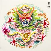 Chinese-dragon, color paper cutting. Chinese Zodiac.